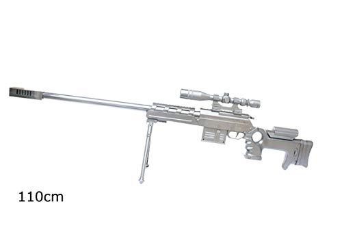 GYD B.W Scout Sniper Softair Gotcha Gewehr Scharfschützen Gewehr 110cm A81-KARABIN